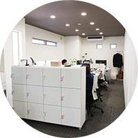 ホームページ制作のクレアトゥール 北九州オフィス